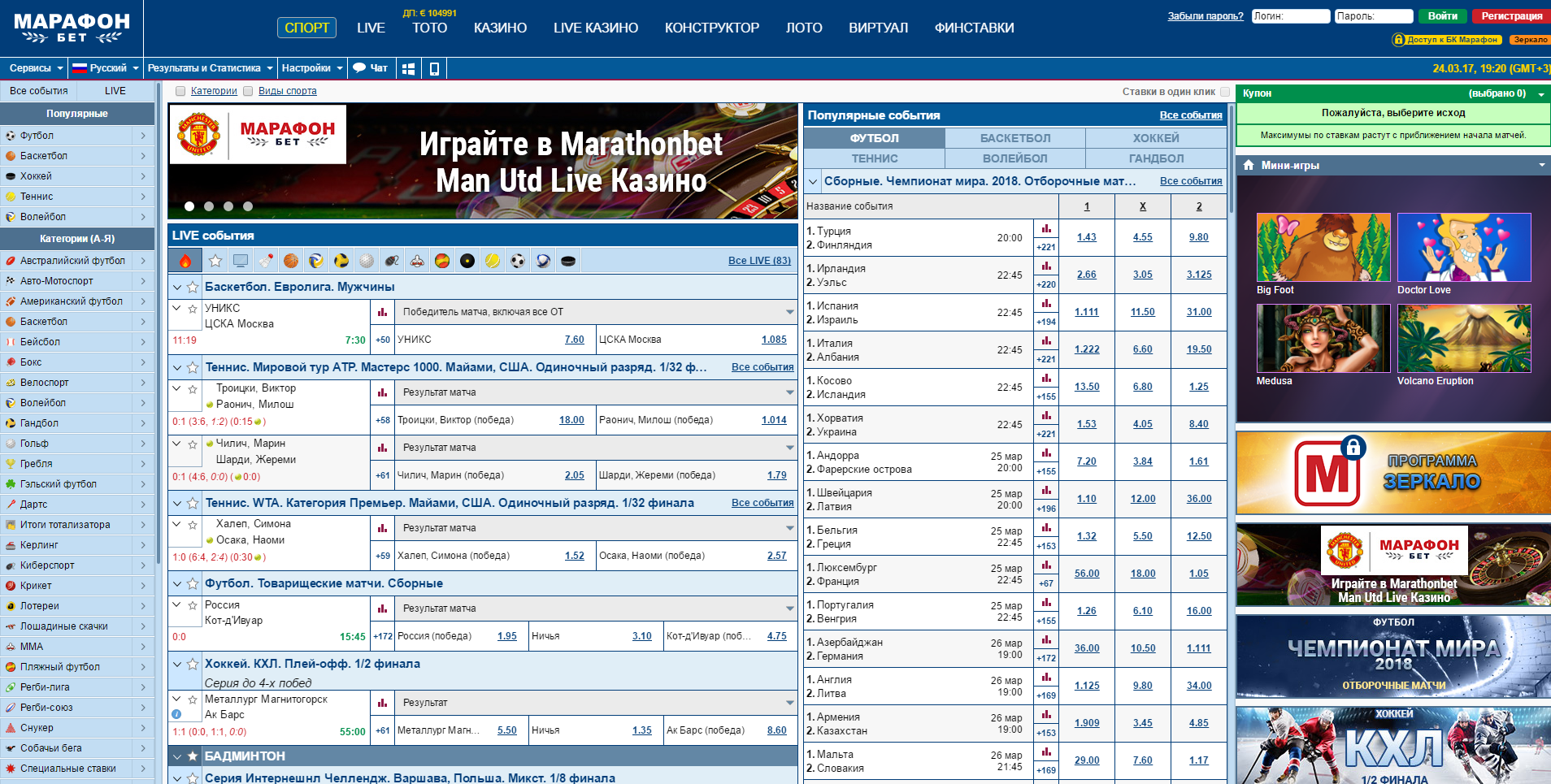 Campeonato Piauiense - First Stage рекомендации