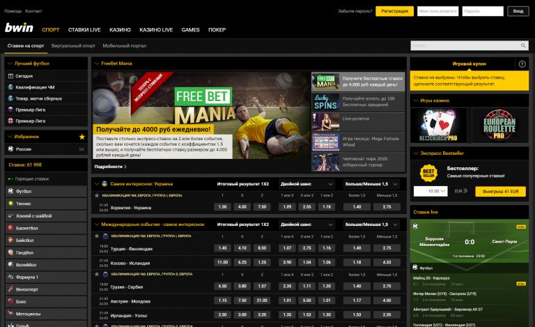 казино вулкан ставки на спорт футбол